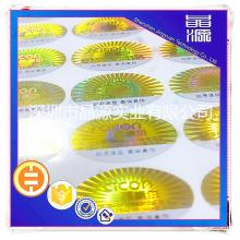 Scratch Off Label autocollant Hologram