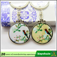 Gentlewoman Cosmetic Mirror Keychain