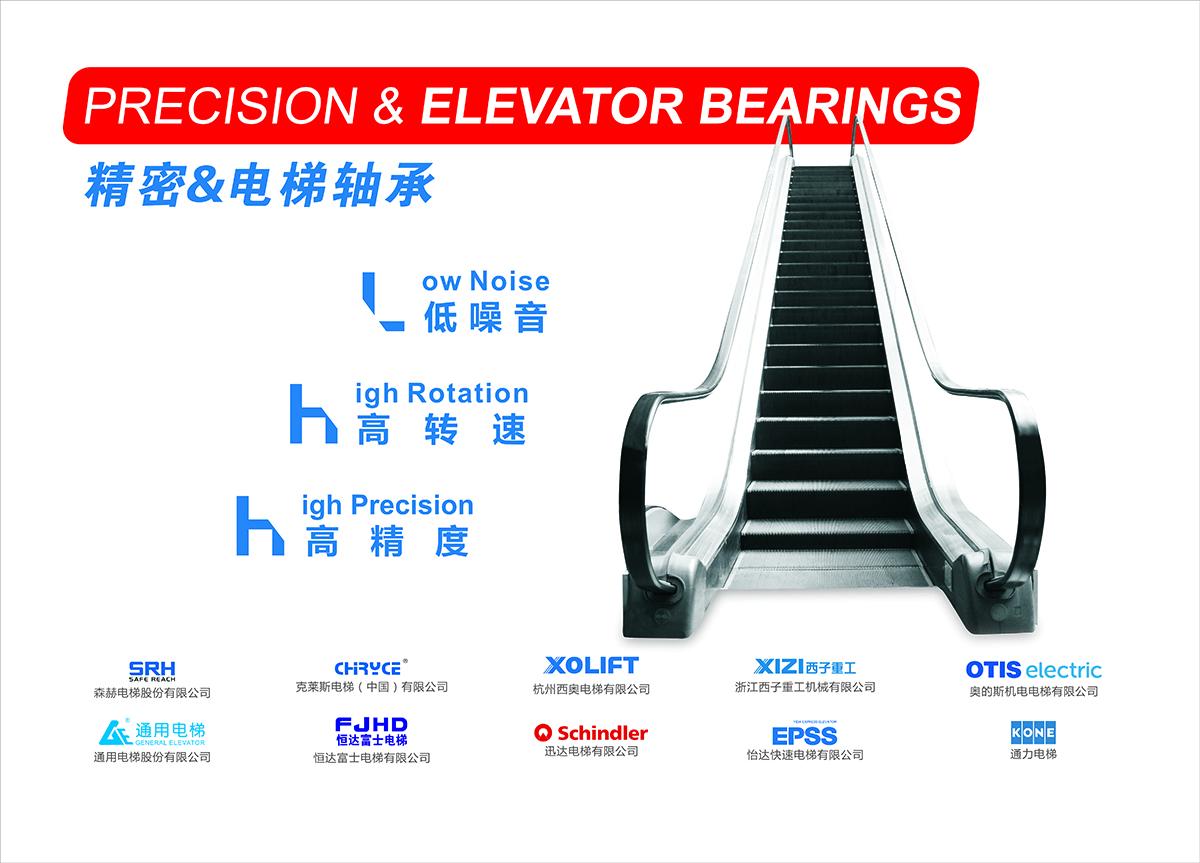 Precision & Elevator Bearings