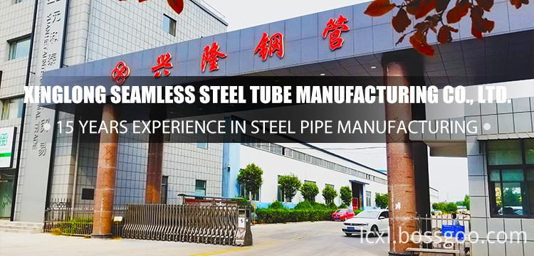 4130 Alloy Steel Pipe