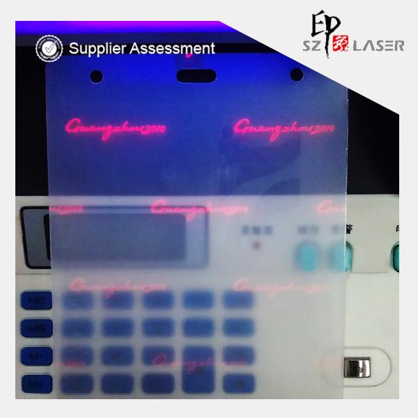 UV printing Hologram Pouch
