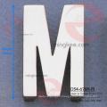 """Sac pour lettre """"P"""" Quincaillerie décorative Accessoires (O34-672A-P)"""