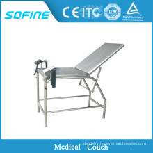 SF-DJ117 Stainless steel portable folding couch hospital couch