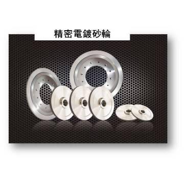 Eletroplated Bonded Diamond & CBN Räder, Schleifscheiben