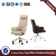 Modern High Back Leather Executive Boss Office Chair (HX-NH099)