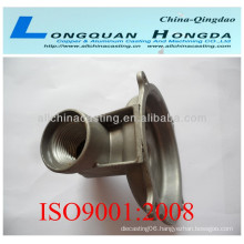 aluminum die casting fan,China aluminum fan blades