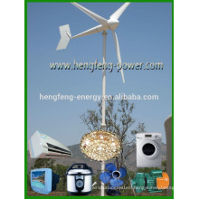 low rpm wind fan generator 3kw