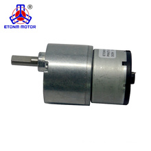 12V DC 3.5 RPM High Torque Gear Box Electric Motort electric rotisserie motor