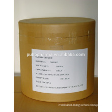 GMP Amino Acid Food Grade L-Glutamic acid powder