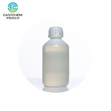 Coating Monomer Hydroxyethyl Acrylate