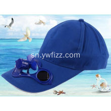 Solar Energy Automatic Fan Cap