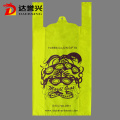 Recycle Candy Printing T-shirt Carryout Bag