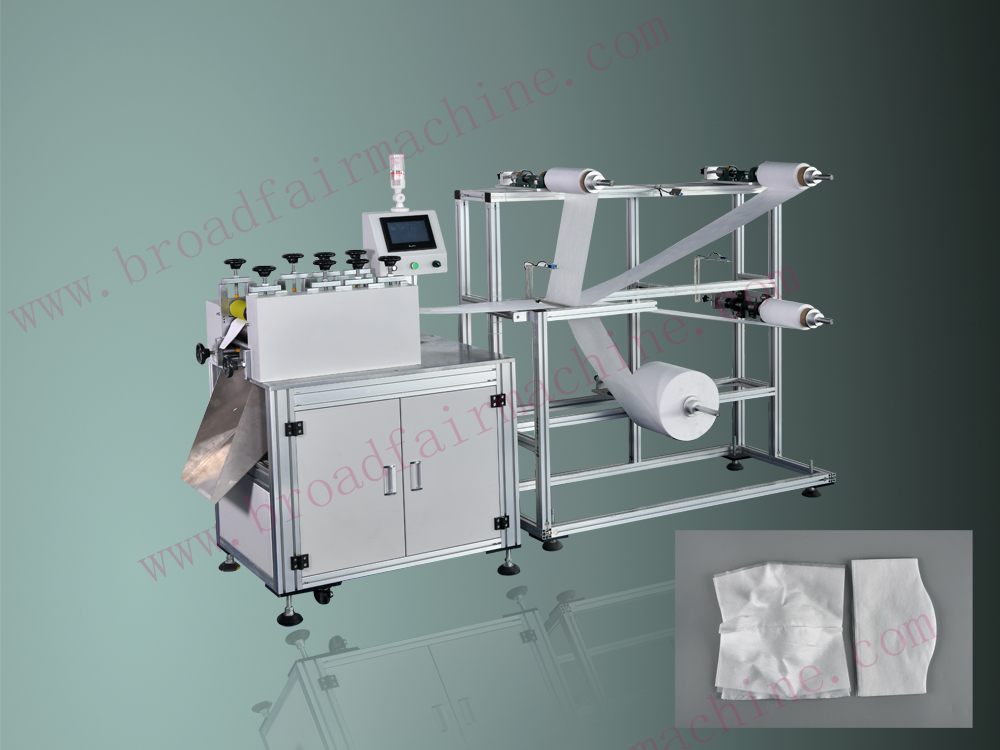 Fabric Welding Cutting Machine