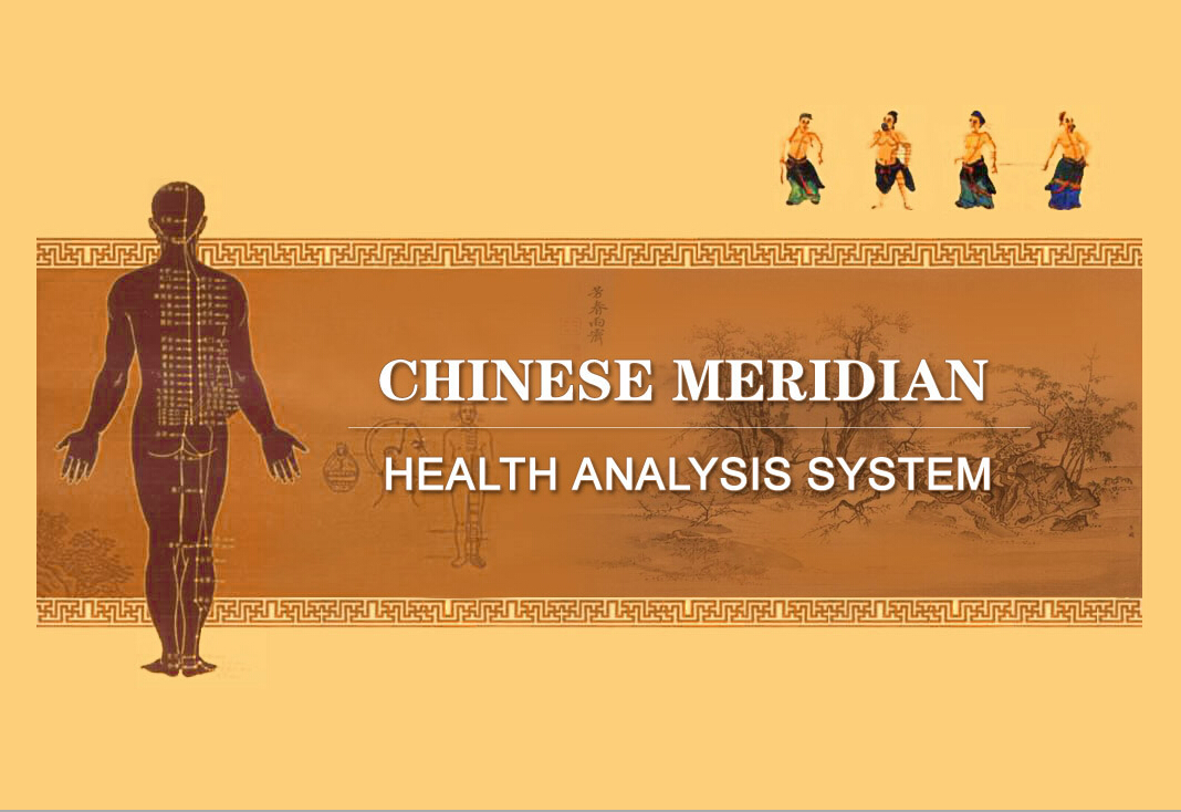 Meridian Health Detection Expert