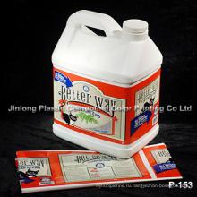 Белая этикетка с этикеткой из полиэтилена Strech