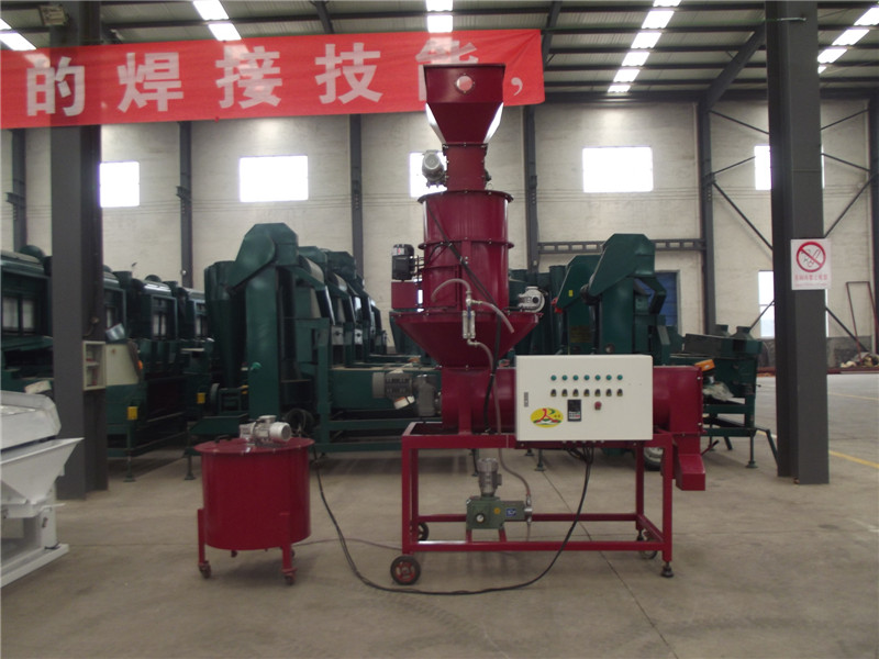 5BY-10B seed treatment machine