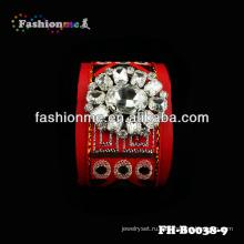 Fashionme упаковка браслет