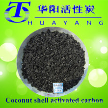 Coconut shell activated carbon/granular activated carbon for silver loaded activated carbon