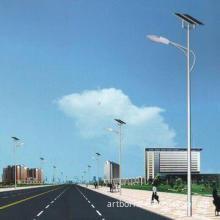 Solar Streetlights with Imported Mono-crystalline Solar Modules