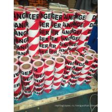 Привлекательная цена красный/белый с печатью ЧП барьер ленты