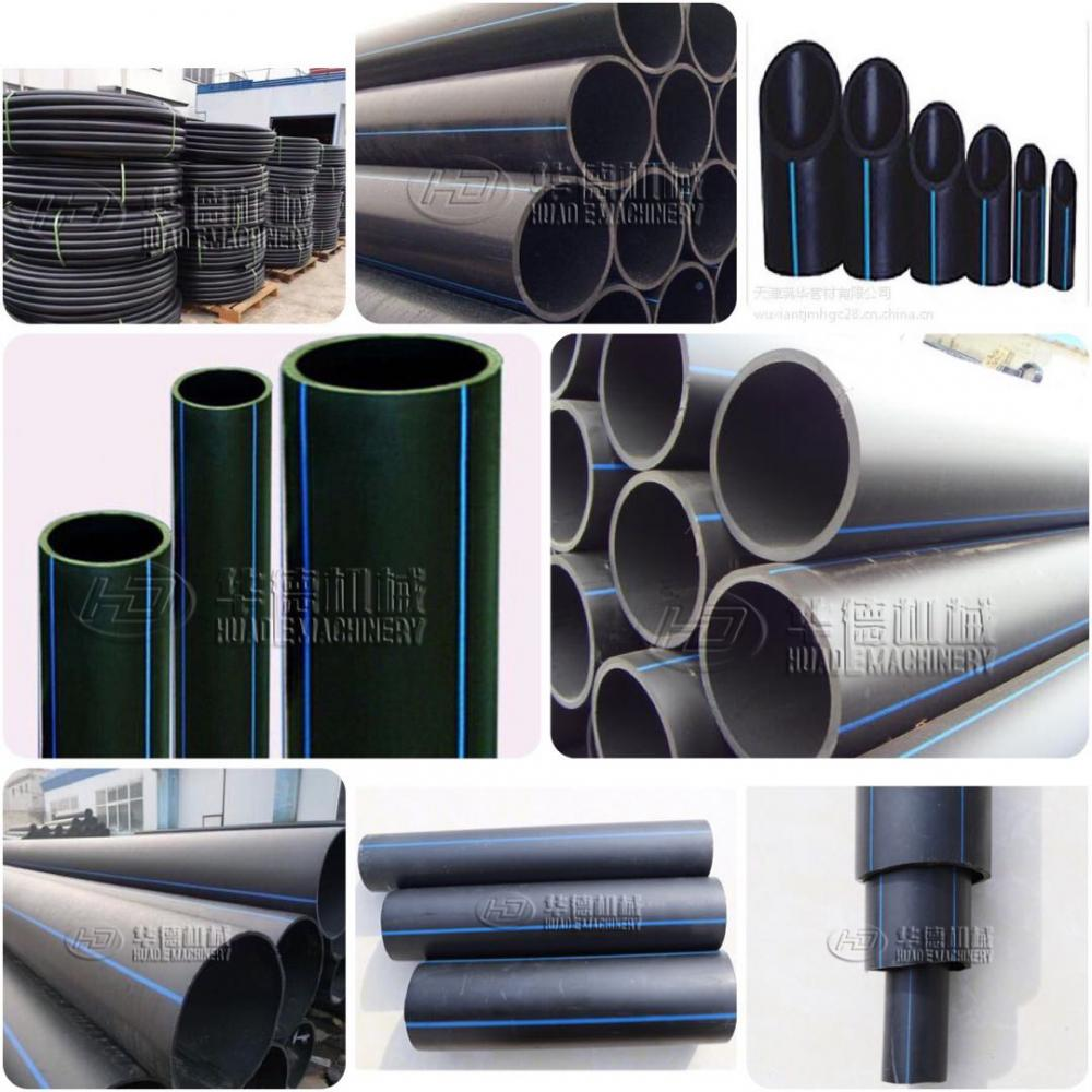 Hdpe Pipe 202007201604075