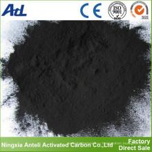 черный порошок активированного угля