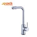 Sanitary ware kitchen sink faucet long body brass square mixer tap
