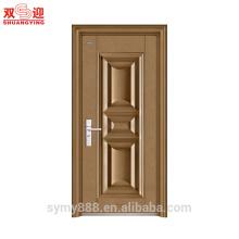 Цвет латунь высокий уровень безопасности стальные двери порошковое покрытие входная дверь
