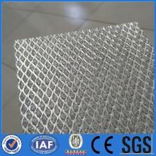 알루미늄 패널