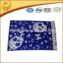 High Quality Muslim 100% Viscose Skull Jacquard Brushed Fashion Lady Scarf