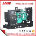 Générateur diesel doré diesel de haute qualité fiable de Genset Fournisseurs