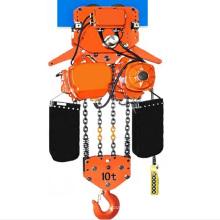 Цепной электрический подъемный кран