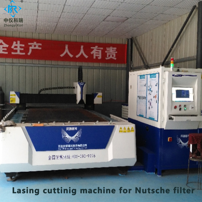 Lasing cutting for filter