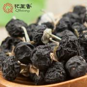 Nutrition Dried Black Goji Berries