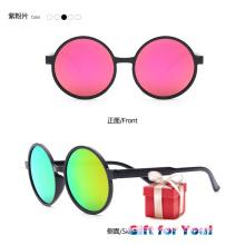 Trendy Fashion Cool Multi-color Round Frame Sunglasses Cestbella Special Gift Sunglasses