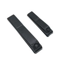 Black color men's grooming nail clipper set