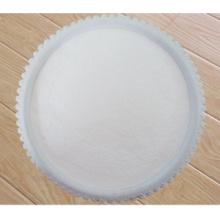 High Quality 2.5%, 5% & 10% Sarafloxacin Hydrochloride Soluble Powder