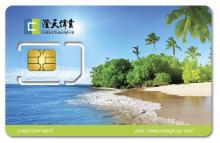 Half Sim Card 2G 3G 4G
