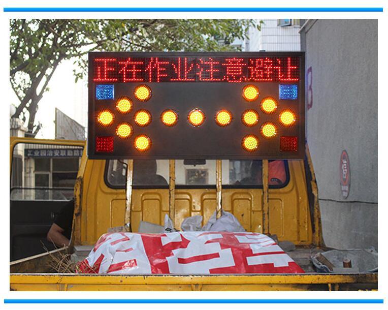 led traffic arrow sign board-7