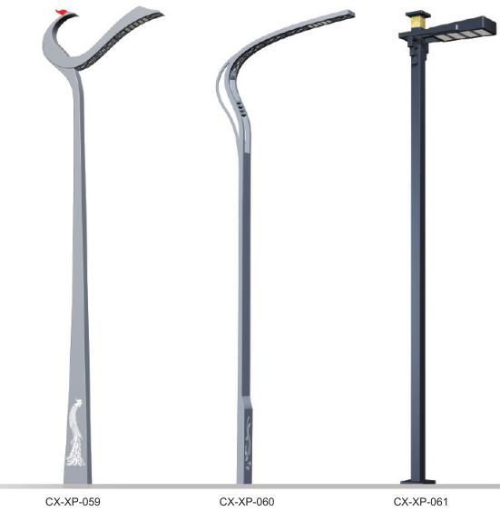 LED Module street lamp