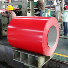 best quality ppgi steel coil