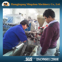 Granulator Plastic / Plastic Granulators / Granule Making Machine (MS-ZL)