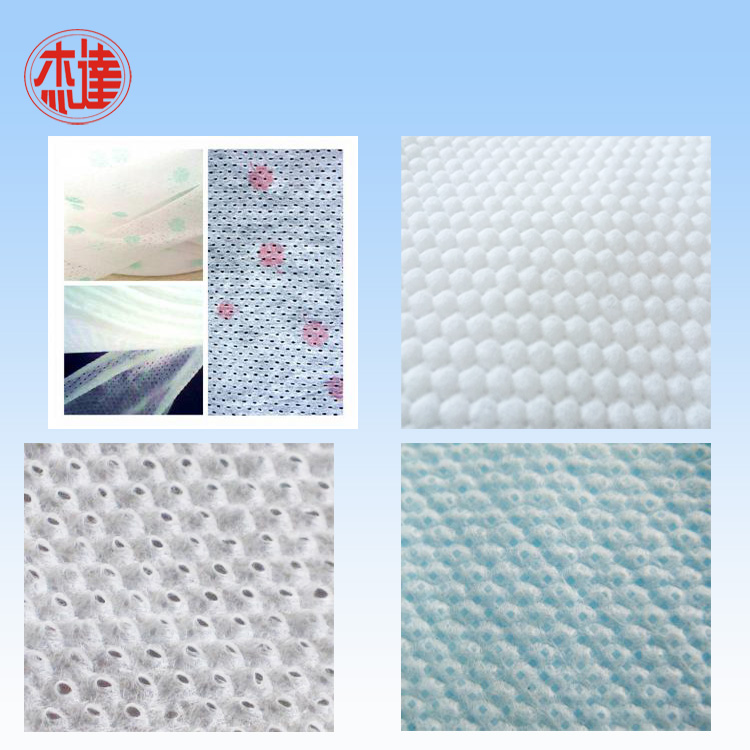 Ultrasonic Non Woven Fabric Punching Machine