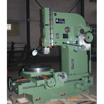 Slotting Machine with Rapid Move (B5020D)