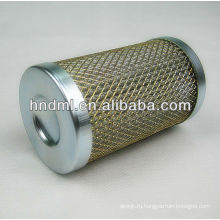 Масляный фильтр Производитель, замена на LEEMIN возвратный элемент масляного фильтра LH0110D10BN / HC