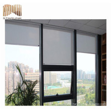 OEM vertical blackout roller blind with top quality
