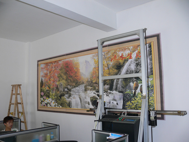 Horizontal wall printer 1