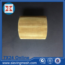 Hot sales Brass Wire Mesh