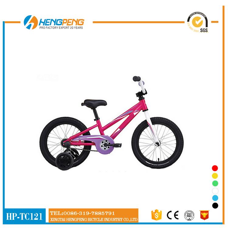 lepard print kids bikes