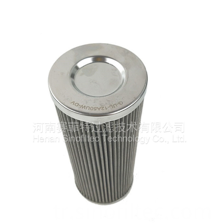 G-UL-12A50UW-DV Hydraulic Oil Filter Element